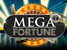 Мега Фортуна – игра на деньги