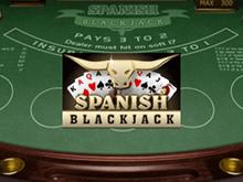 Виртуальный игровой аппарат Испанский Блэкджек в онлайн-клубе